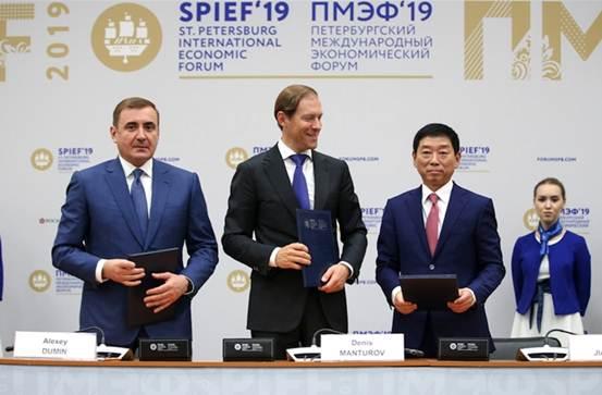 说明: 魏建军出席圣彼得堡国际经济论坛