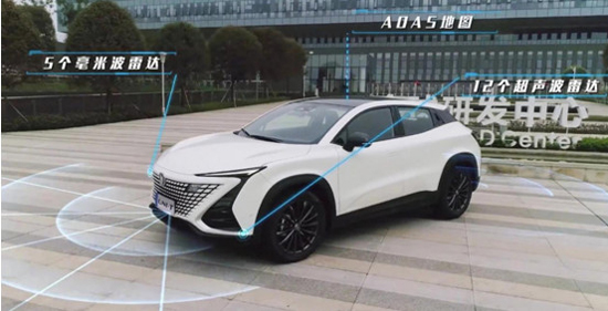 """<b>遇见""""聪明的头脑""""长安汽车L3级自动驾驶量产体验圆满成功</b>"""